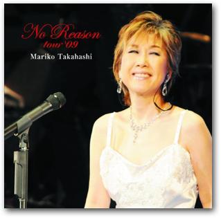 Mariko Takahasi1