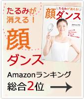 大人気!おきゃんママの本